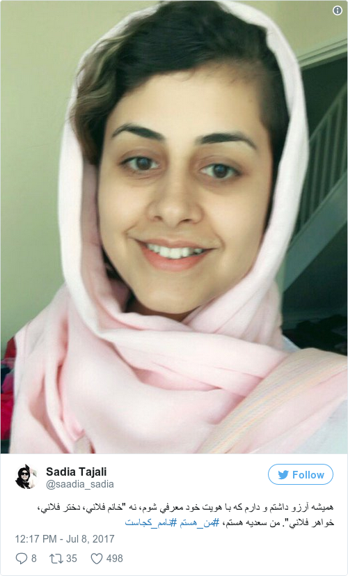 Tweet by @Sadia Tajali