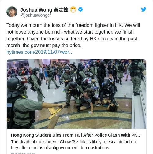 Tweet by @Joshua Wong 黃之鋒 😷