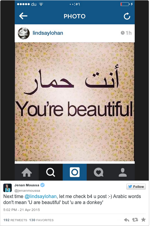 words to say someone is beautiful
